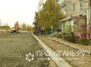 В Первом микрорайоне продолжается комплексное благоустройство дворов
